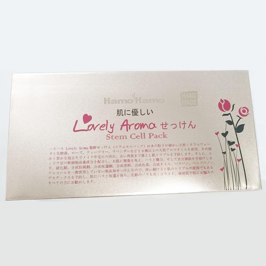 Hamo Hamo Lovely Aroma Soap (Rose)