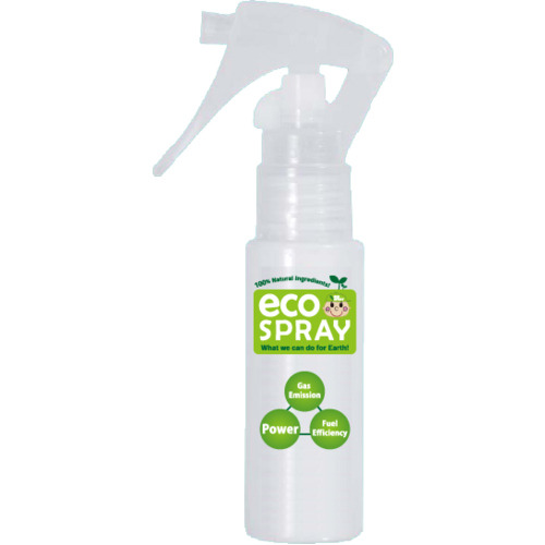 Eco-Spray (エコスプレー)